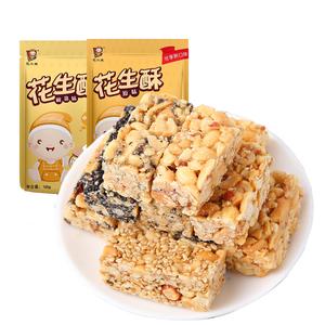 【花小生爆款花生酥940g】安徽特产糕点花生酥糖袋装休闲零食小吃
