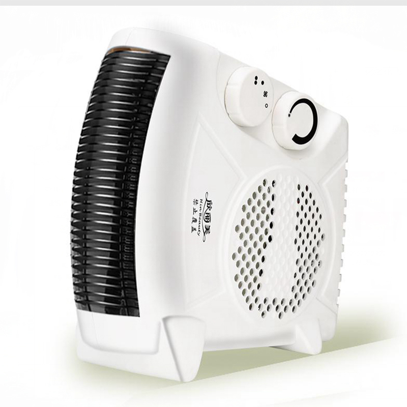 Electric heating air heater, domestic indoor energy saving warm air heater, student bathroom, mute dormitory, warm and cold dual-purpose small sun