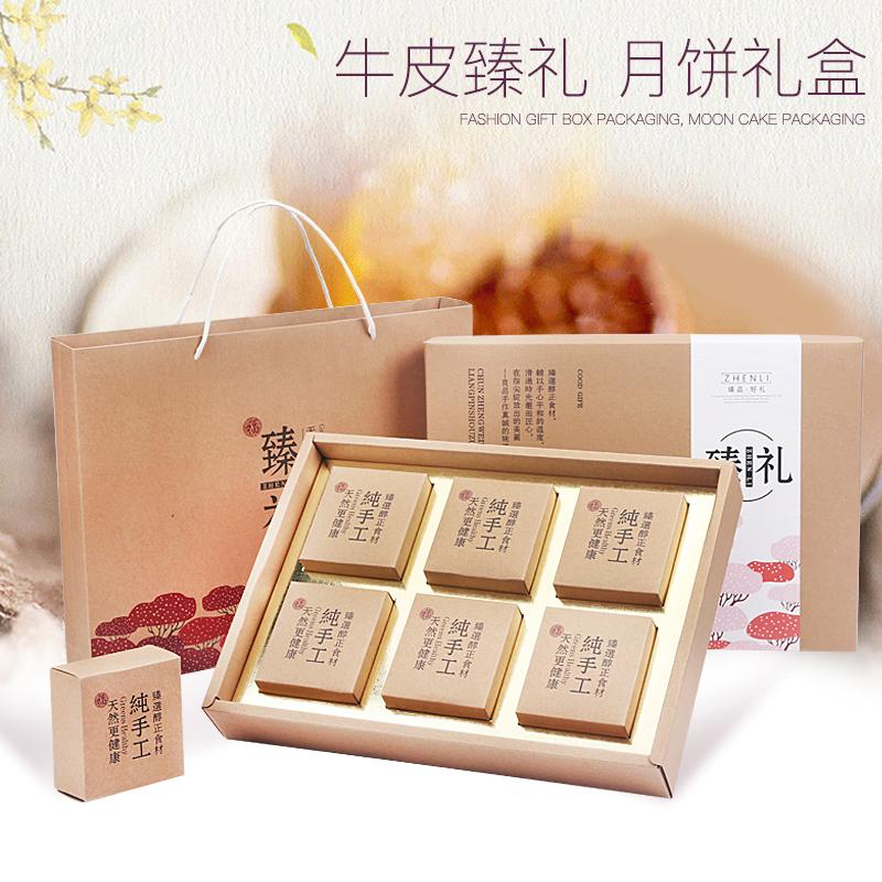 ropogós őszi holdsüti / tojássárgája rendelésre készült élelmiszer csomagokat rovatban egy hordozható 礼盒 4/6/8/9 kapszula doboz.