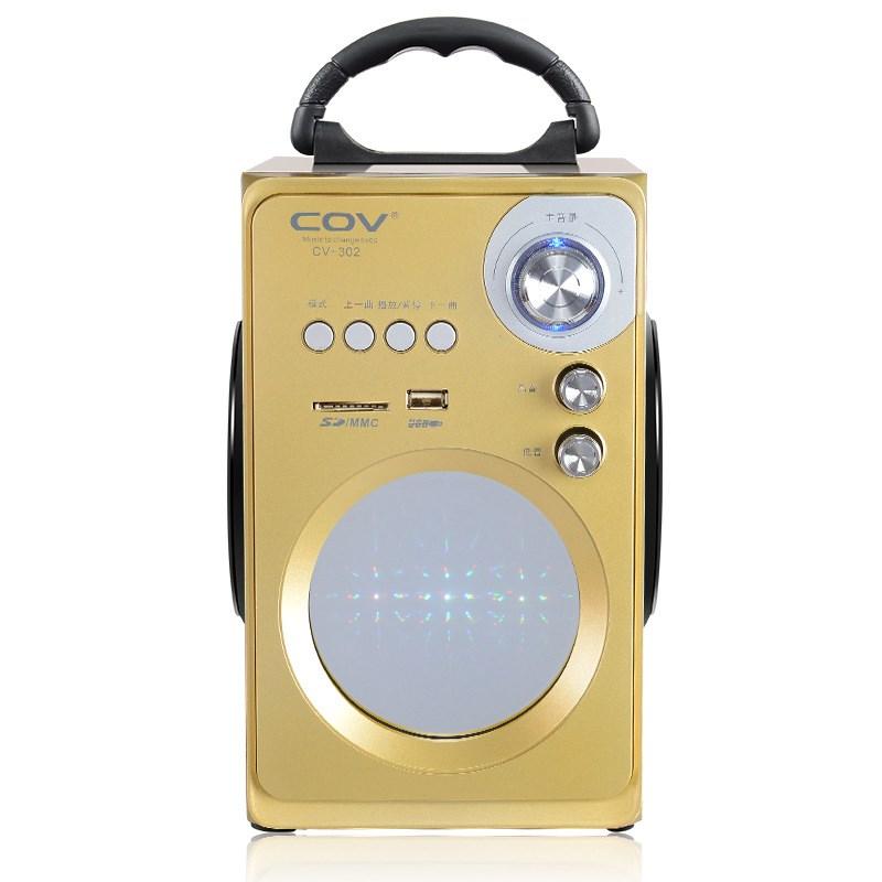 Hochleistungs - tragbare lautsprecher geschäfte verkaufen Werbe - square - dance - sound - karten im freien U - plug - in - Werbung