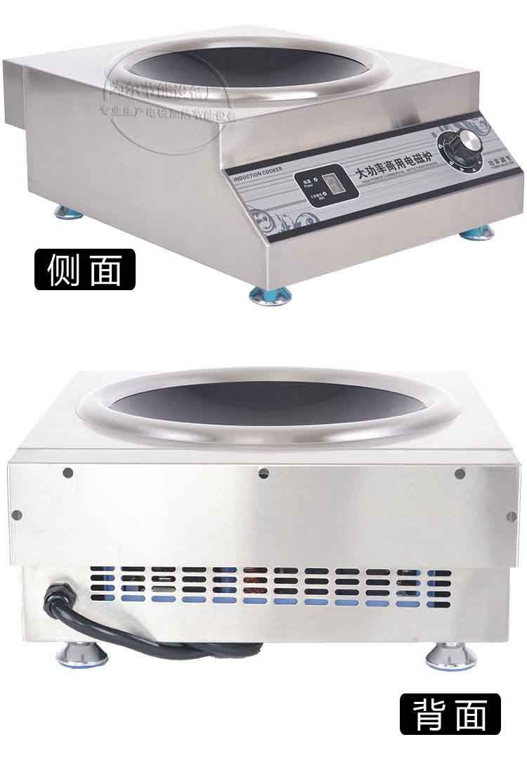 Electromagnetic stove concave 3500w220v/380V high power canteen Hotel large cooker electric frying pan electromagnetic cooker