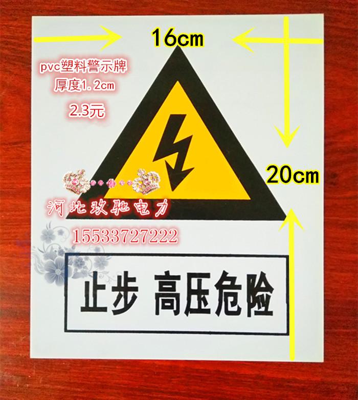 Maßgeschneiderte Aluminium - reflektor warnzeichen Paletten Aluminium Korrosion warnsignal heiß PVC - kunststoff - karten in Sicherheit An Bord macht Schilder