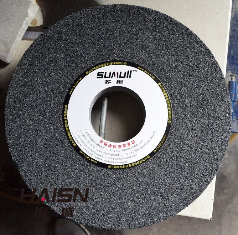 300x40x75mm plane grinding wheel piece of white corundum corundum and green silicon carbide grinding Haisheng