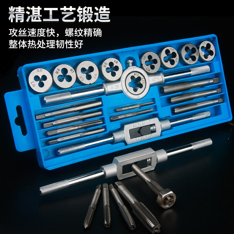la un instrument manual moare cu un robinet cheie diestock metric atingând o restaurare