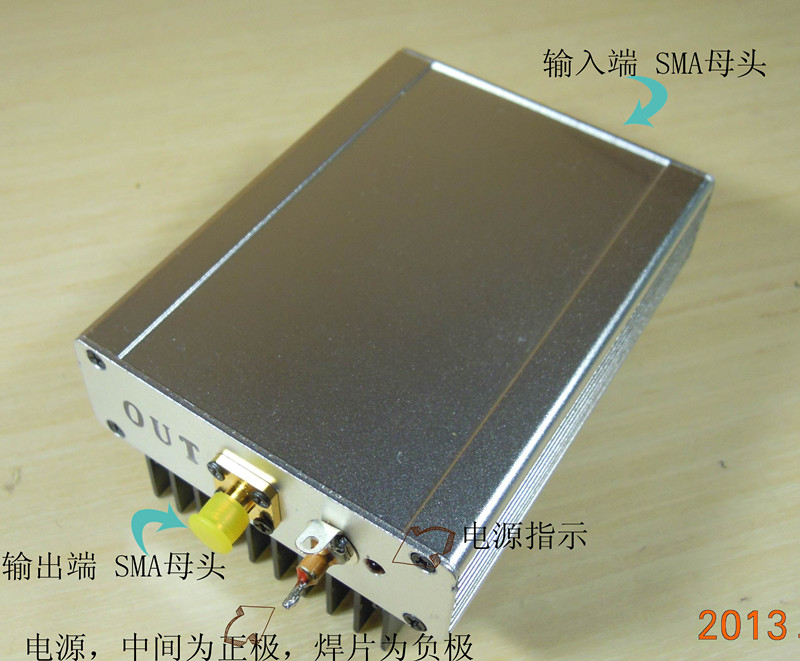 Amplifier Frequency Counter : New mhz frequency amplifier rf wideband