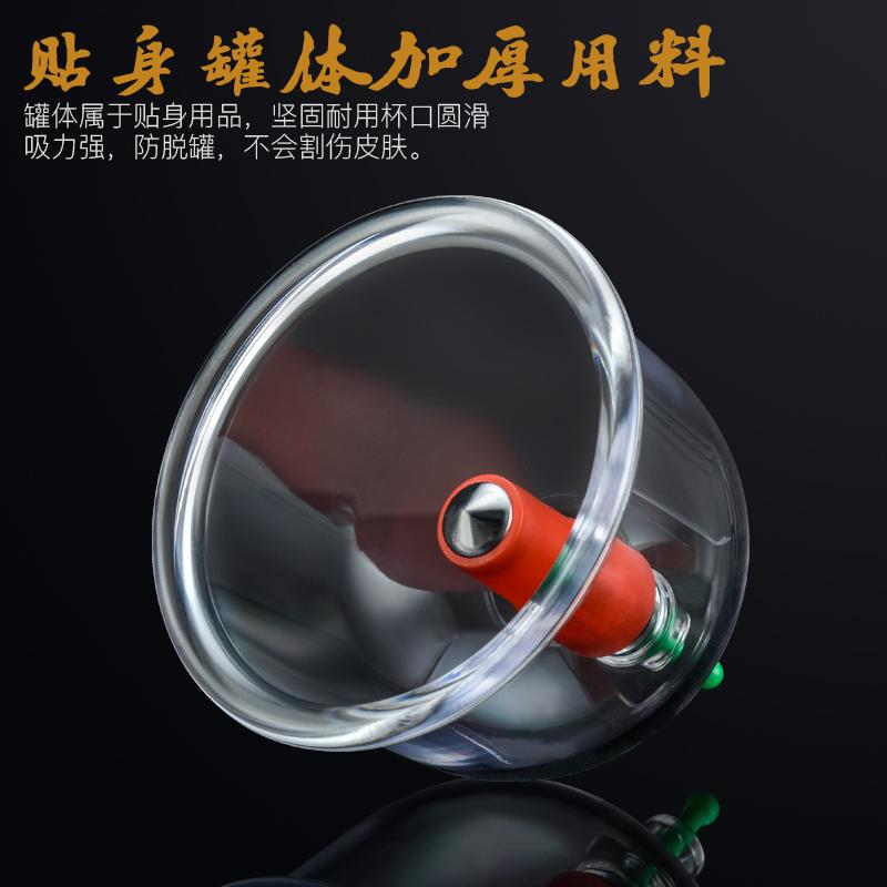 δεξαμενή κενού βεντούζες 12 πάχυνση οικιακά μαγνητικά και άντλησης βεντούζες το ντεπόζιτο μη γυαλί με αδυνατίζει