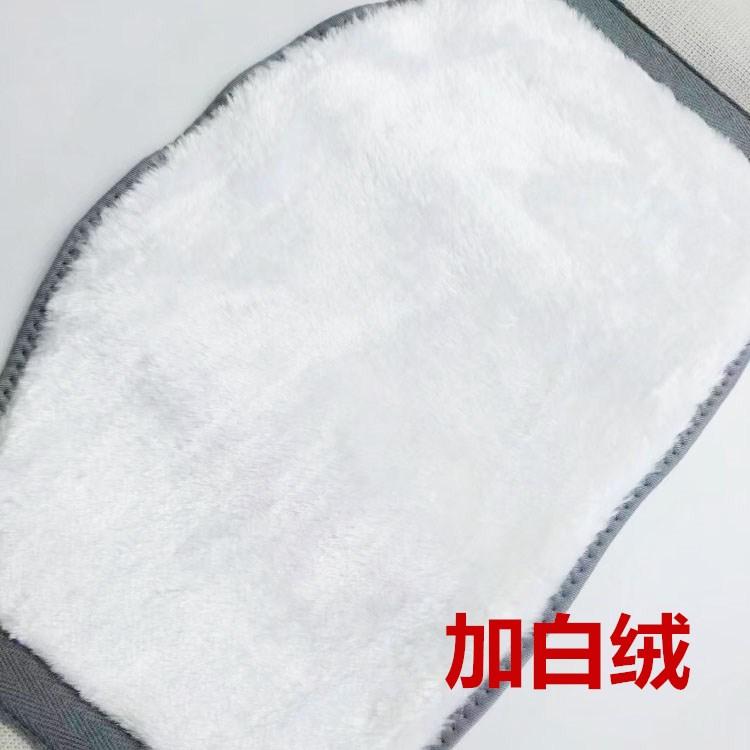 Bambu carvão vegetal Quente do aquecimento do homem e mulher UMA hérnia de disco as Quatro estações de apoio para PROTEGER o estômago Barriga cinto abdominal e cintura apoio cinto de veludo