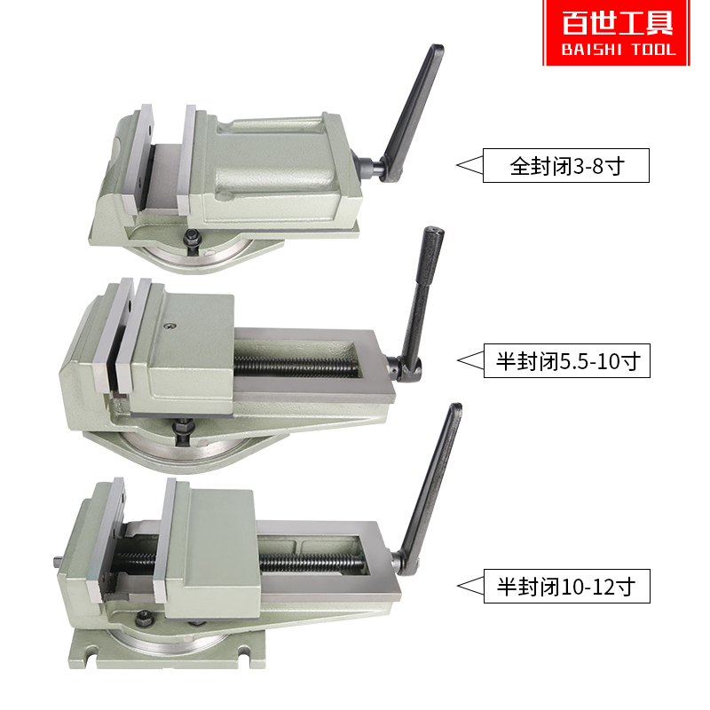 Machine precision vise clamp CNC milling machine with 3 Inch 4 inch 5 inch 6 inch 8 inch 10 inch 12 inch shipping
