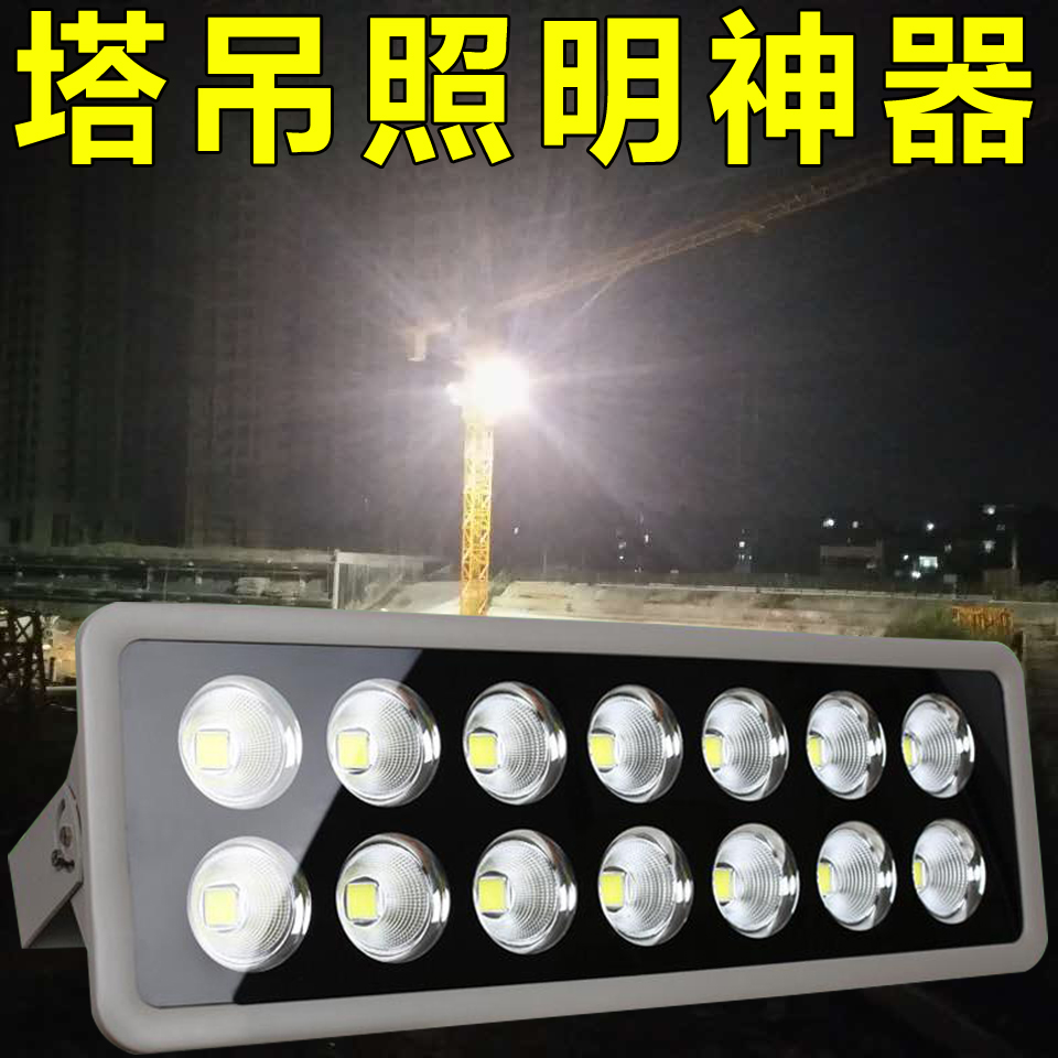 Outdoor engineering headlamp, led floodlight, super bright 200W400W floodlight square, concentrated waterproof and explosion-proof spotlight