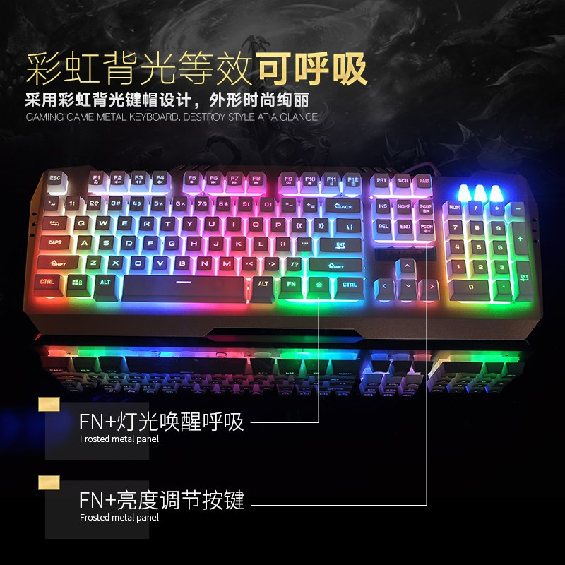 The notebook computer game machine handle cable lol really colorful glare of keyboard and mouse headset three suit