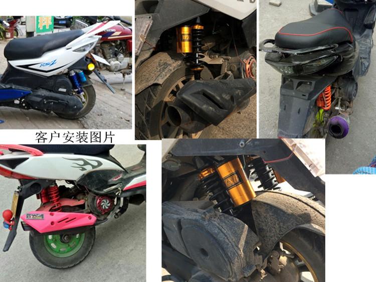 paketet - moped, motorcykel fordon utrustade med husi snabbt örn - tillbehör för stötdämpare ökar, ökar.