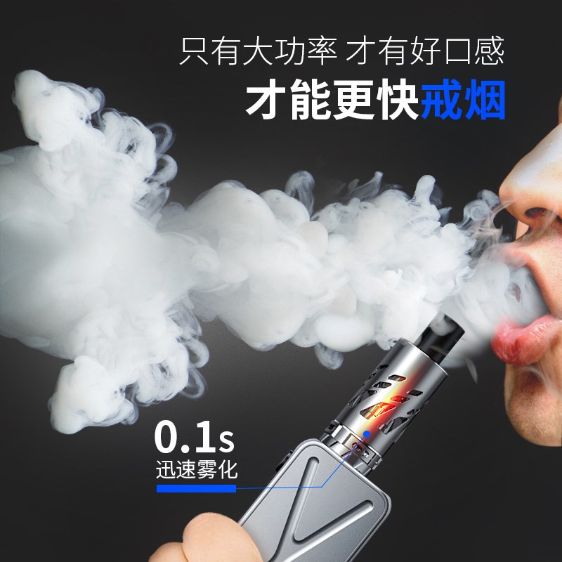 The box pressure regulating box big smoke electronic cigarette smoke smoke smoke quit smoking for large steam husband packages to send gifts