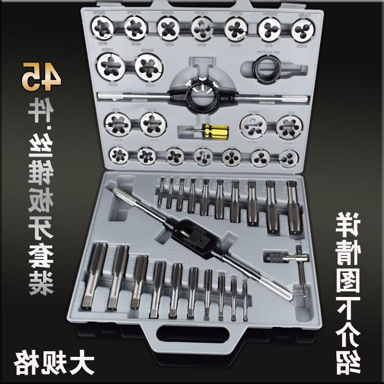 The global purchase Hs taps dies suit hardware tools hand tapping wrench wrench open teeth metric thread