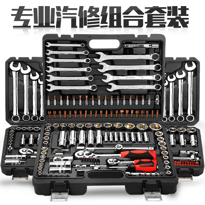 45 British inch sleeve ratchet wrench set imported automotive repair spark plug truck hardware toolbox