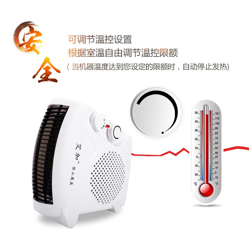 Im Winter wärmer die Kleine horizontale, vertikale elektrische heizkörper mini - klimaanlage warm / kalt - warme Luft - Büro