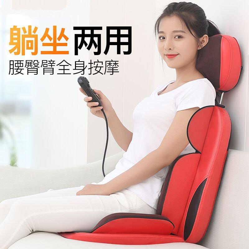 z powrotem do masażu szyi szyjki macicy. dzięki poduszkę na krześle elektrycznym w domu całe ciało ramię poduszki.