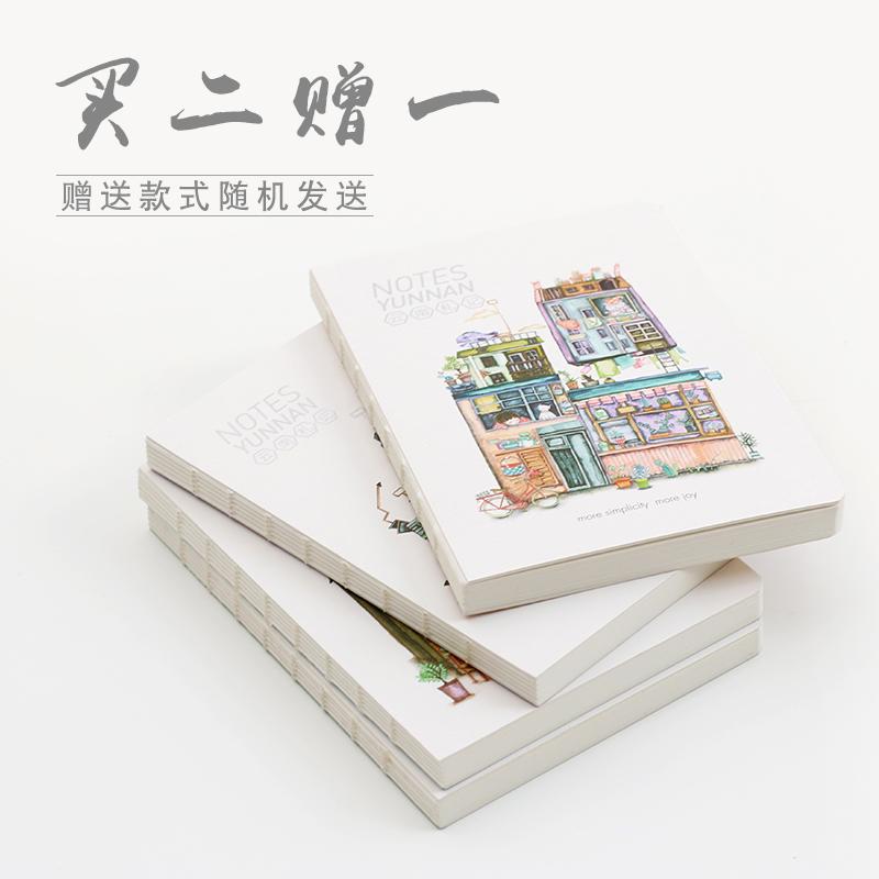 - ciężko się cewki pogrubienie linii notes na grubą notes puste artykuły papiernicze.