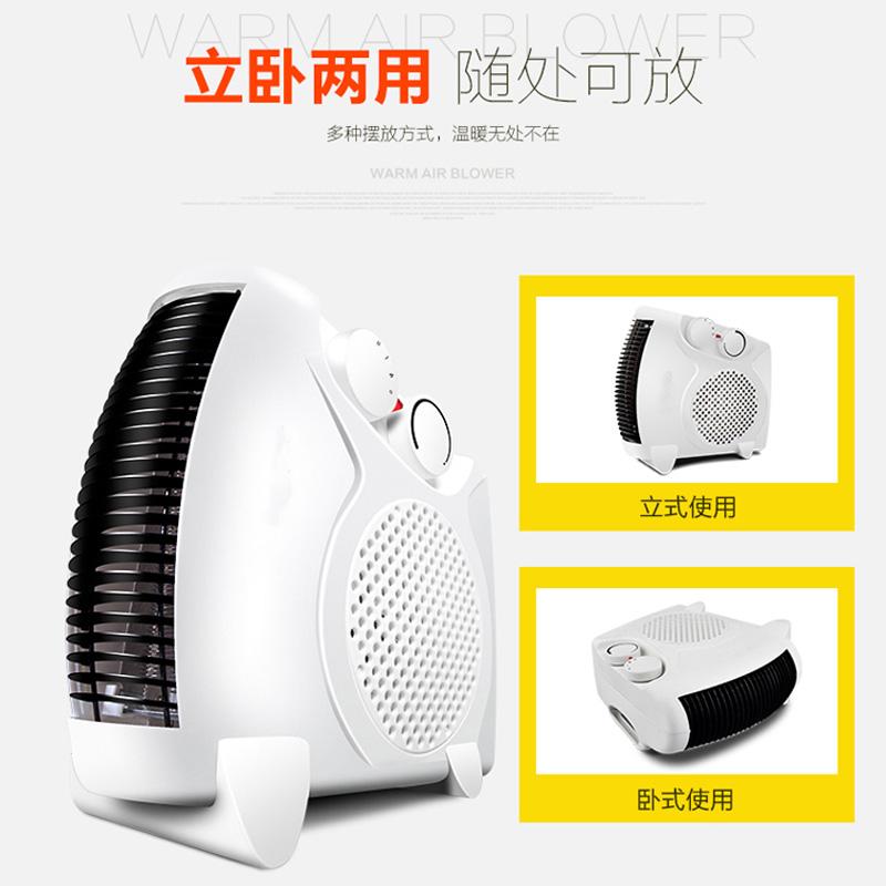 Warme Luft - Luft - mini - klimaanlage Kleine energiesparende haushaltsgeräte, Elektro - Büro - heizung und kühlung MIT heizung
