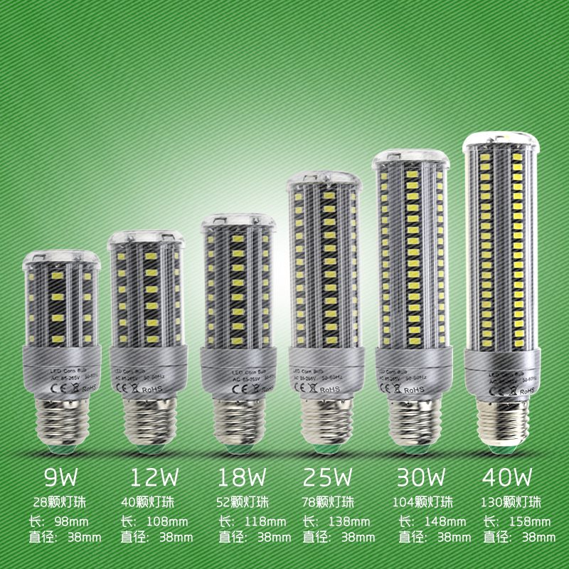 LED corn bulb super bright energy-saving E27E14 screw mouth warm white chandelier, single lamp home decoration, indoor and outdoor lighting