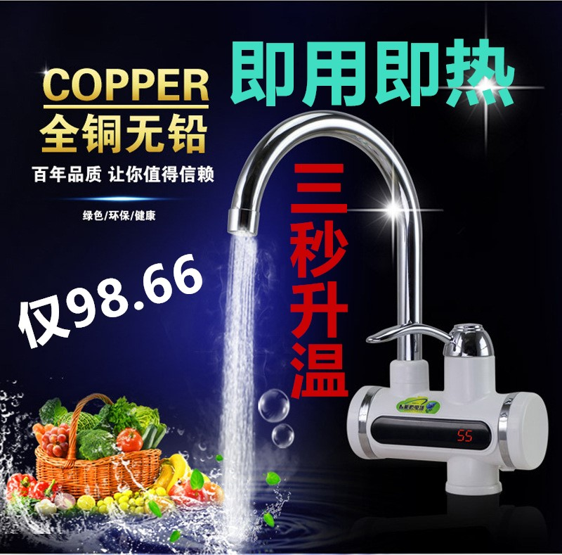 1 sekunde frequenzänderung an elektrische wasserhahn Schnell heiß: heiße Küche Schnell elektrische warmwasserbereiter heizung in der Küche
