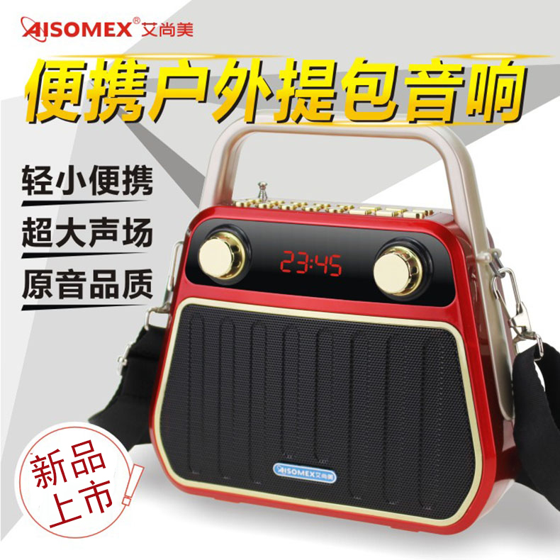 艾尚美 107 tragbarer hochleistungs - Outdoor - bluetooth - Portable stereo - lautsprecher - Digital - Double Bass
