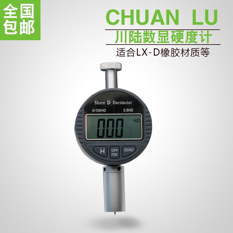 รวมโพสต์ดิจิตอลเครื่องวัดความแข็งเครื่องวัดความแข็งยาง LX-ALX-CLX-D ชอว์บราเดอร์เครื่องทดสอบความแข็ง