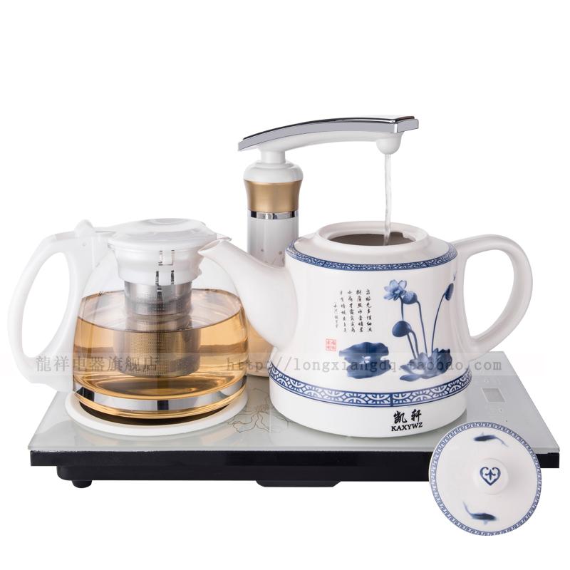 Automáticamente el suministro de agua de calefacción eléctrica de bombeo de agua de la tetera de cerámica quemado quemado de aislamiento té Ware