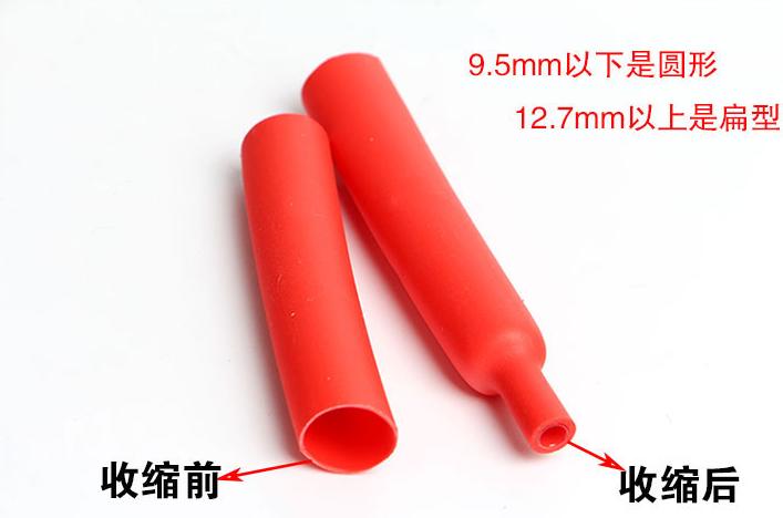 красный пакет mail двойной стенки трубы с клеем термоусаживаемых 3 раза термоусадочных окружающей среды из 1.6-39 термоусаживаемых трубы утолщение