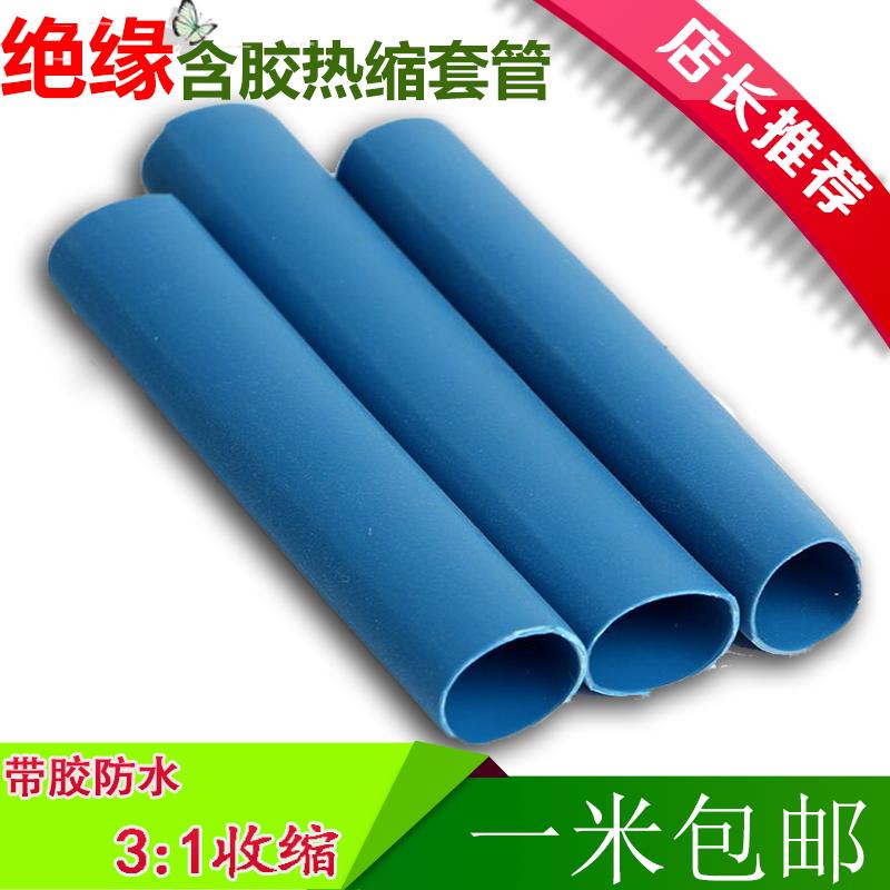El correo de doble pared con pegamento de color el tubo 3 veces 1.6-39 fuego verde el tubo el tubo grueso