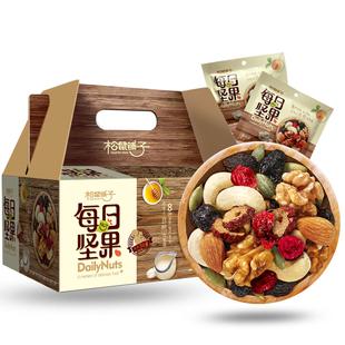 松鼠铺子每日坚果8种搭配25g*30袋混合坚果蜜饯干礼盒成人儿童款