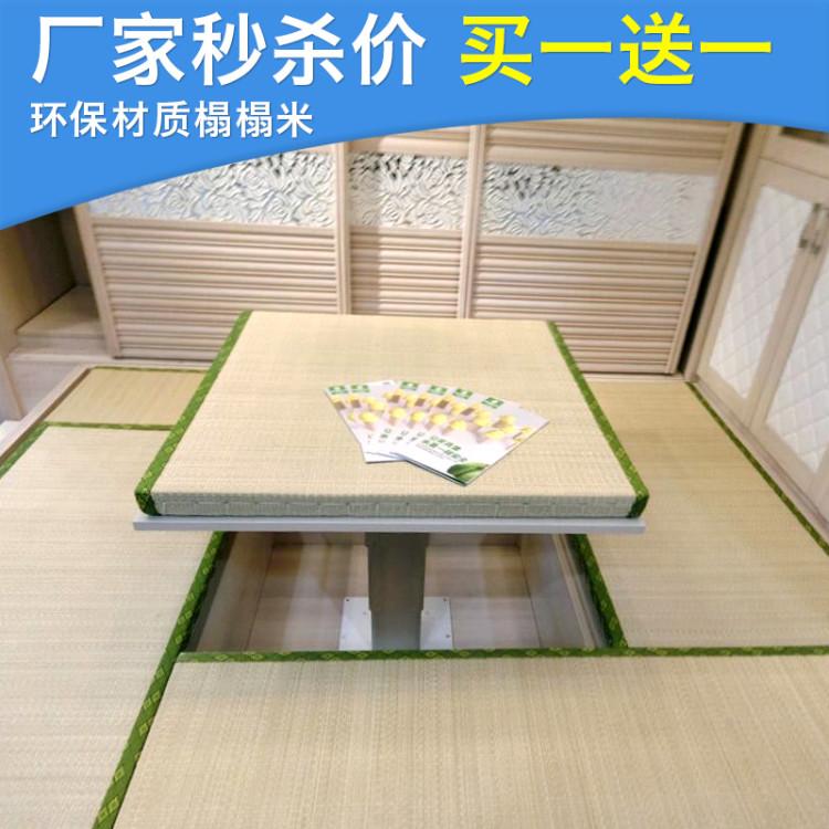 Japanese tatami mats made of coconut straw mat TATAMY m pad pad pad mattress Kang windows platform