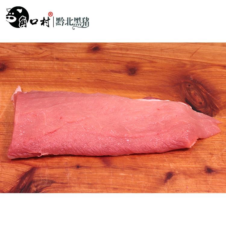 [lean meat 69 jins] Guizhou Jiao Village North Guizhou black pig scattered ecological fresh pork, liver daily