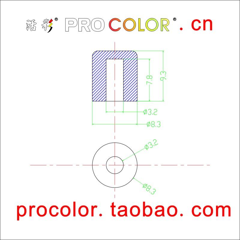 Der Knopf - transparenz - touch - Hut milchig Weiße silikon -, Staub - und wasserdicht runden Hut 3