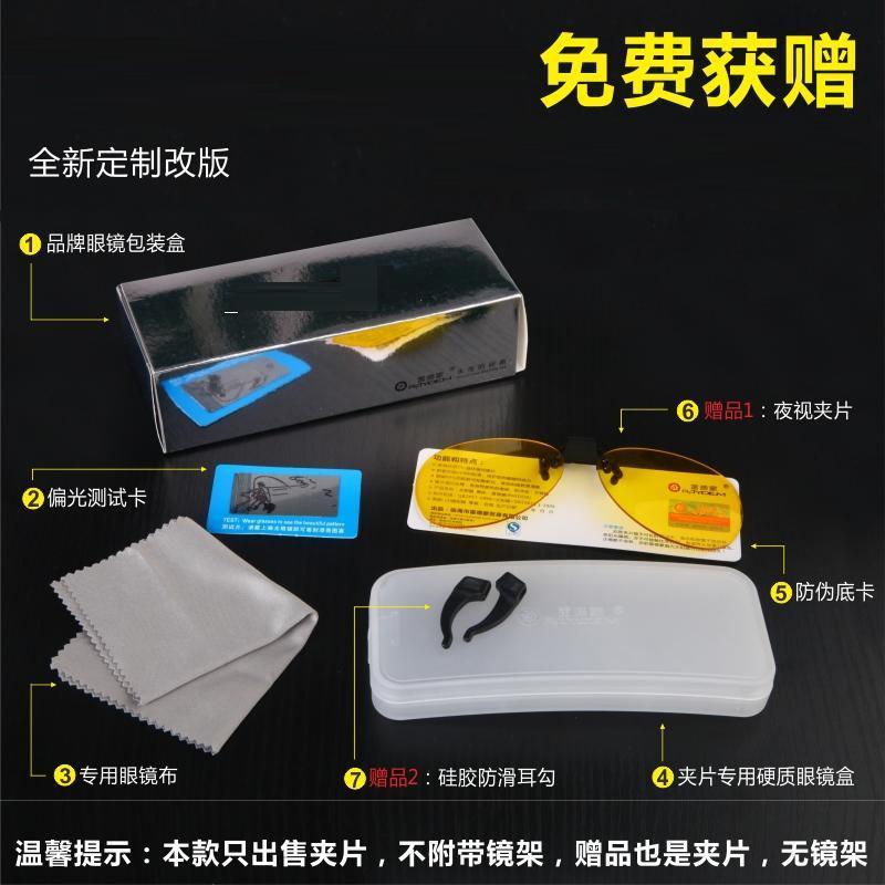 - okulary przeciwsłoneczne okulary krótkowzroczność i pływów. może prowadzić na duże pudełko się okrągłe okulary