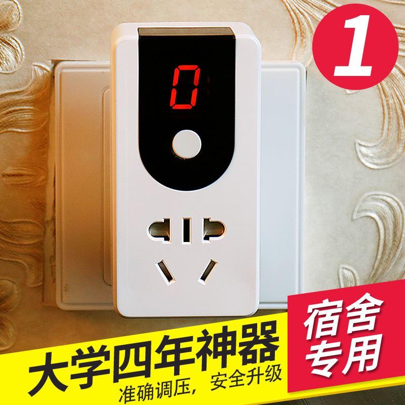 La presa di potere di presa di pressione variabile presa di potere del Consiglio di limitare il dormitorio nella Camera da letto del dormitorio del trasformatore