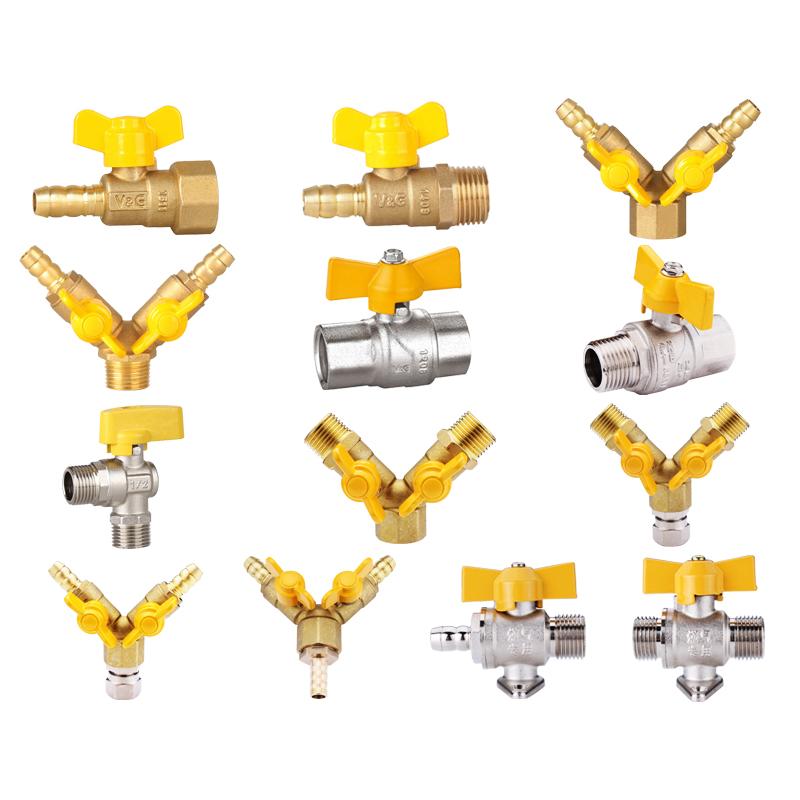 全銅ガスバルブよんしよ分天然気管内外糸バルブガス給湯器部品三方弁スイッチ