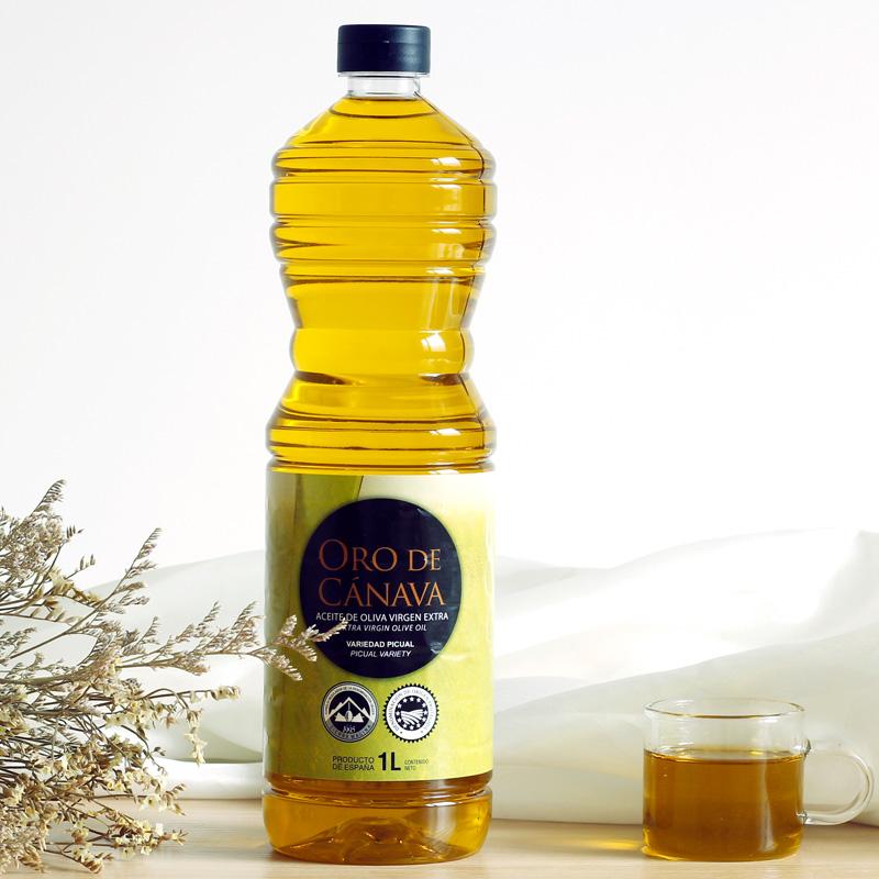 [õli, iga päev, hispaania eriline] esialgse oliiviõli impordi 1000ML pudel ekstra neitsioliiviõli