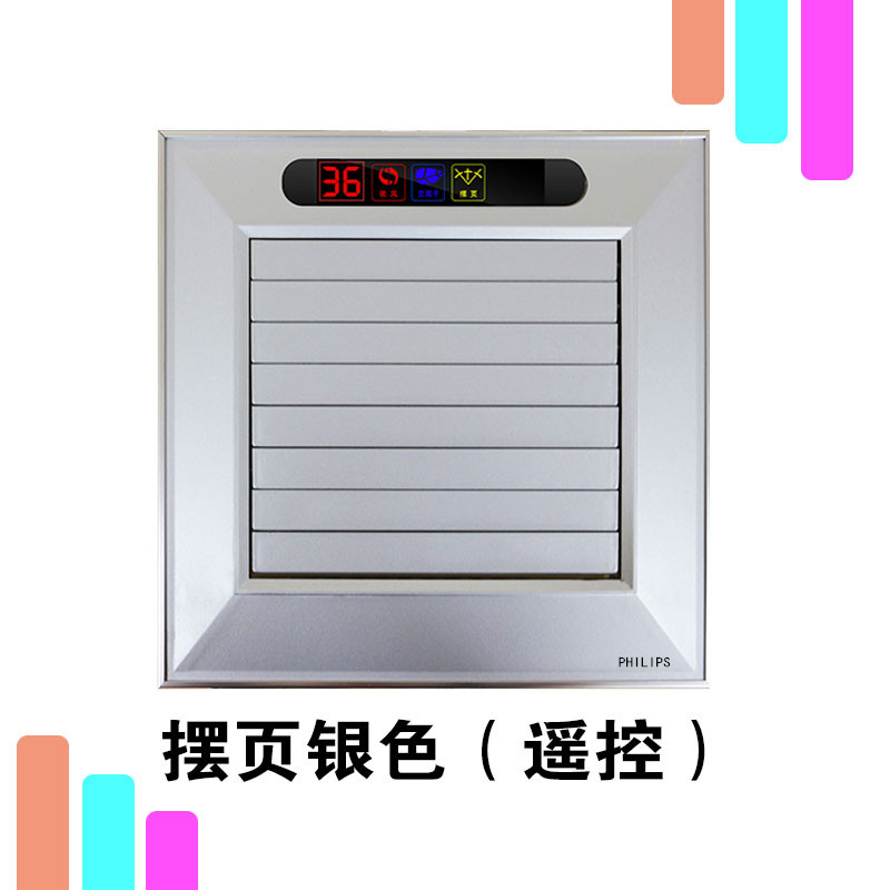 Ολοκληρωμένη ανώτατο όριο ενσωματωμένο στην κουζίνα και μπάνιο κουλ Pa σιωπηλό θαυμαστή ανεμιστήρα τηλεκατευθυνόμενο κρύο ανεμιστήρα την κούνια.