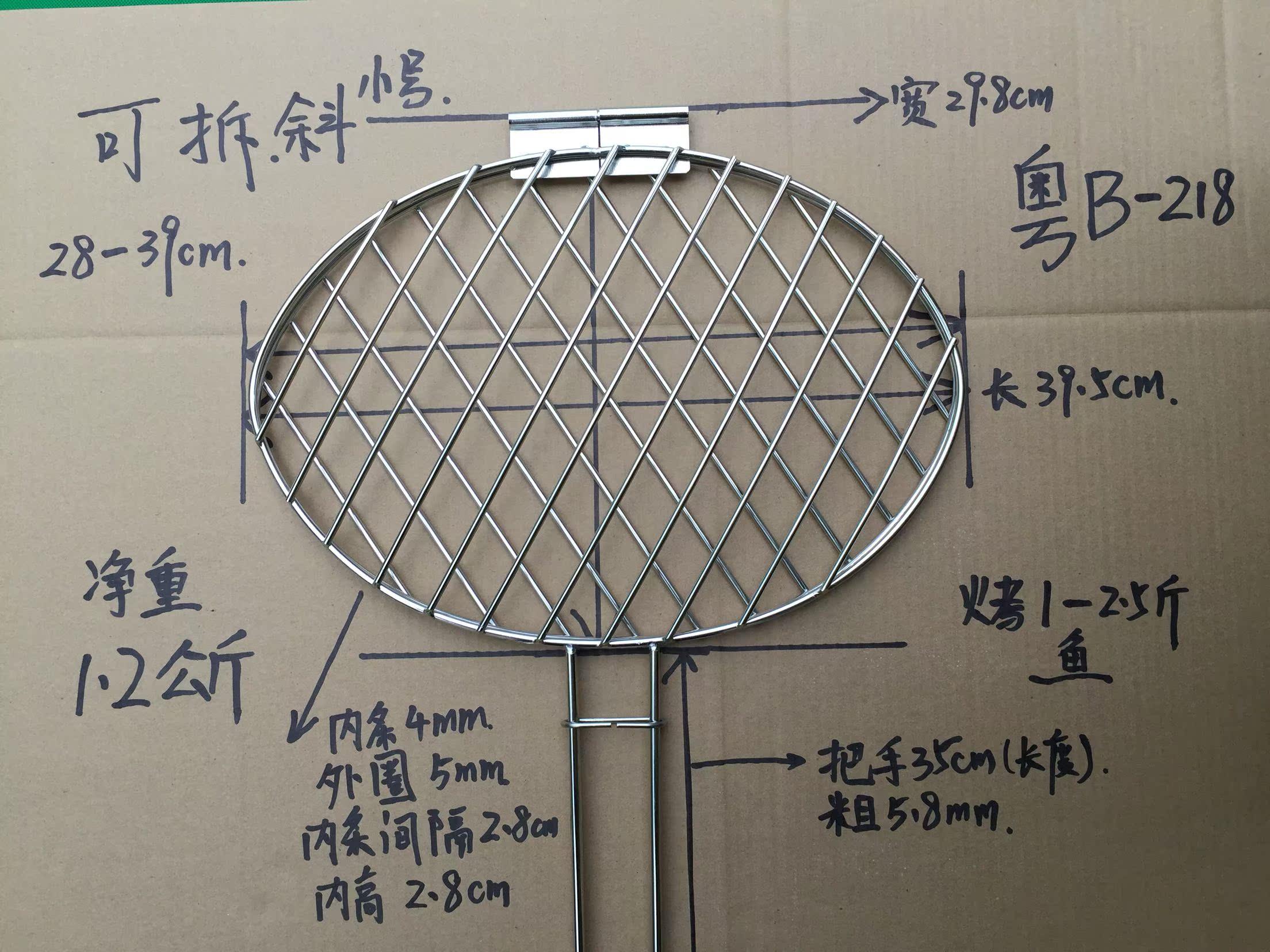 съемный коммерческих мелким шрифтом наклонных полос из нержавеющей стали толщиной 1 - 2,5 кг рыбы на гриле клип барбекю зажим