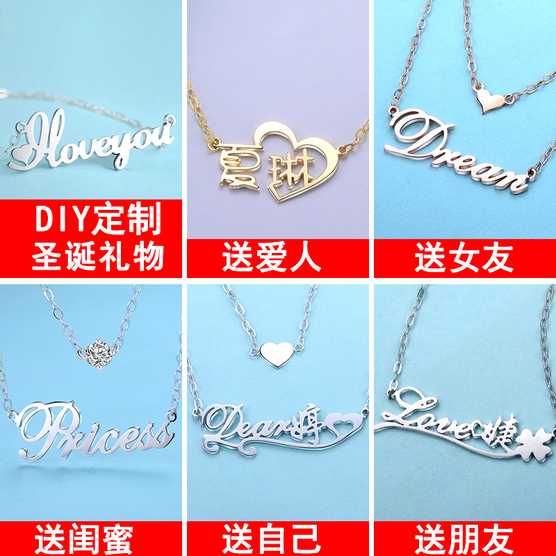 925 pure silver custom engraved name necklace female DIY custom-made personality creative lovers pendant male student