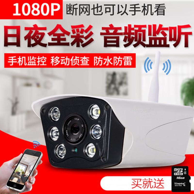 كاميرا لاسلكية واي فاي ميني بعد المصنع بعد فيش شبكة رصد الهاتف المنزلية هد الرؤية الليلية