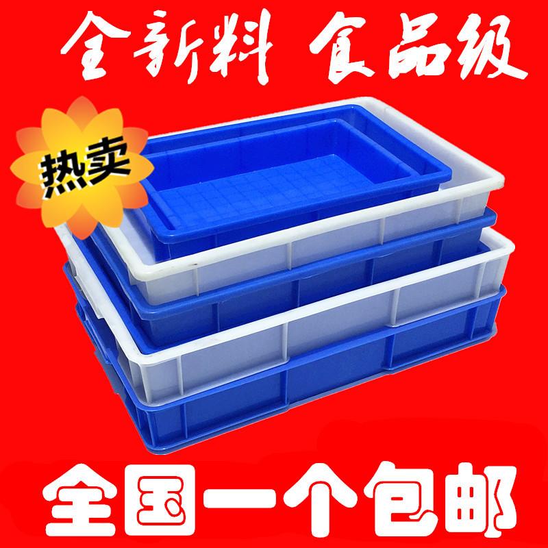 logistic rektangulära fält tjock korgar plast verktygslåda för förvaring av material av plast har en låda.