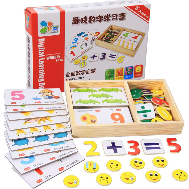 Children's 1-10 digit interesting literacy card 3-6 year old boy and girl with wooden blocks and intelligence toys