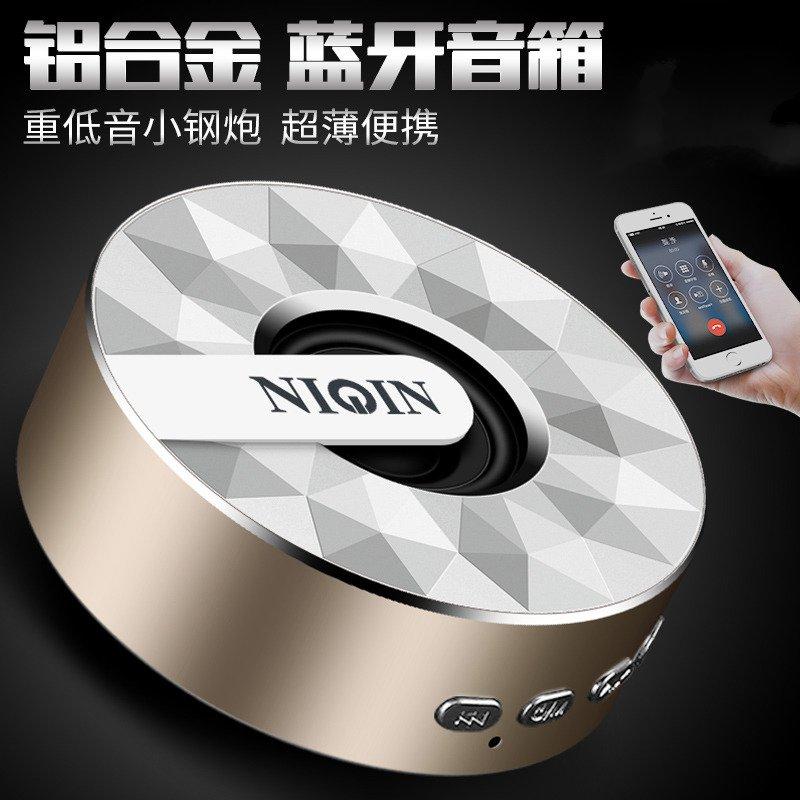 Lautsprecher - subwoofer - stereo - 3D surround - audio - tragbare haushalts hochleistungs - bluetooth - 4.