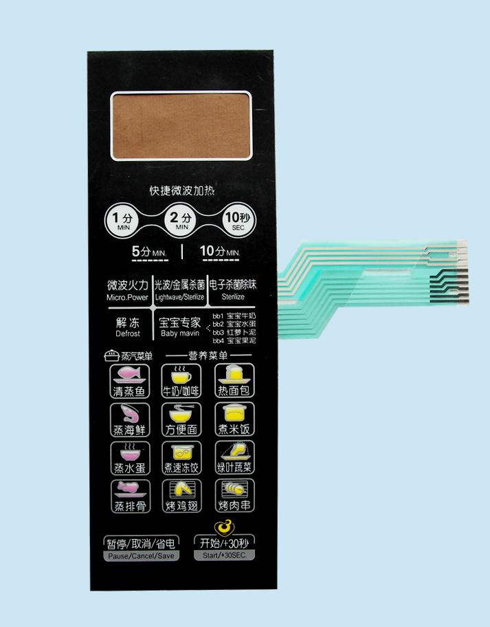EG823LA8-NR microwave oven panel