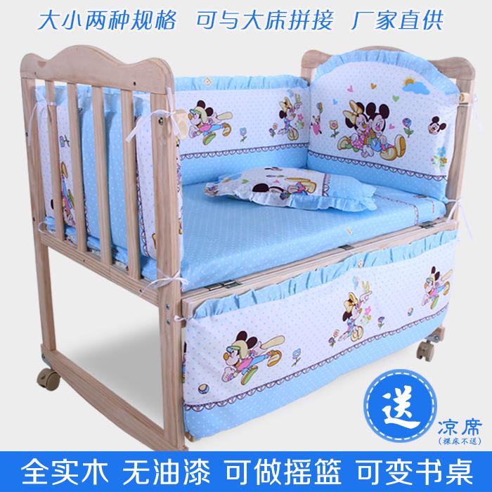κούνα το μωρό στο λίκνο της συμπαγούς ξυλείας χωρίς μπογιά βρεφική κούνια κοιμάται στο κρεβάτι 摇窝 σέικερ ββ τα νεογέννητα μικρά μπλε και κουνουπιέρες