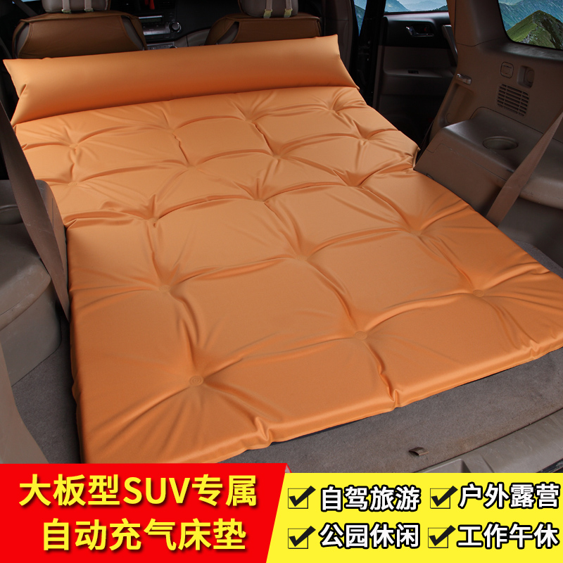 The trunk of a car traveling double automatic inflatable mattress mattress bed pad car Audi Q5RAV4 on the wing