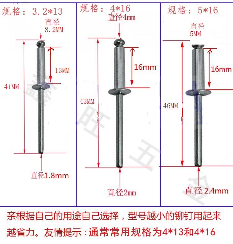 Aluminium pulling rivets M2.0M2.4M2.8M3.0 aluminium pulling rivets