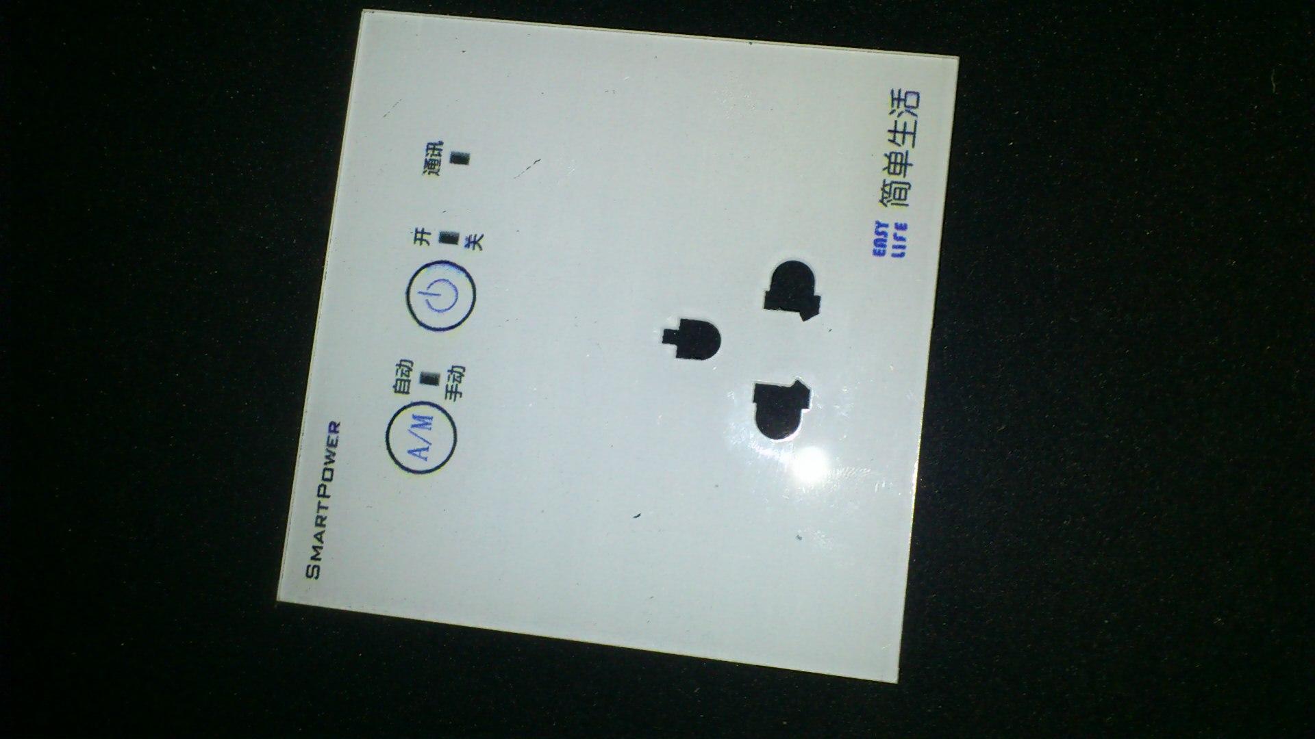 อะคริลิคแผ่นแก้วอินทรีย์การประมวลผลที่กำหนดเอง * * * * * * * 1-20mm20 สกรีนตัด 30 ซม. ราคาพิเศษนำเข้าสูงมาก