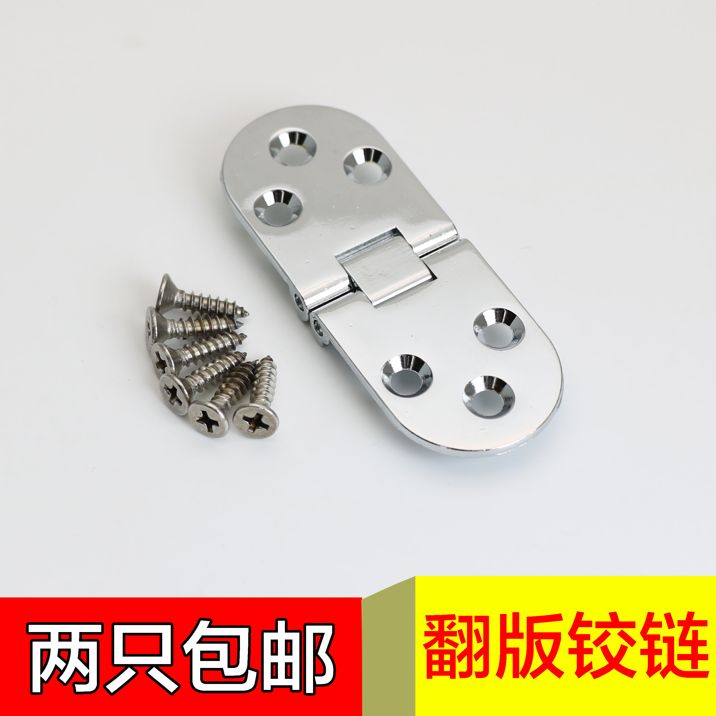 Shipping flap hinge folding round table accessories hidden invisible 180 degree hinge manufacturers selling semicircle table